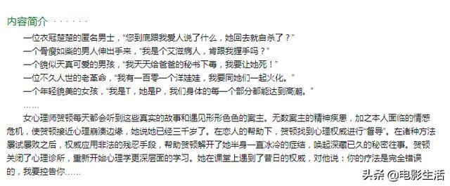 网传杨紫将演《女心理师》?制作班底超强大,质量有保证了