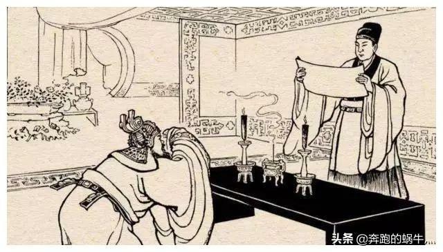 哪些皇帝富有创意的侮辱大臣?