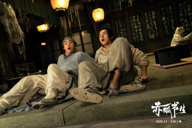 《赤狐书生》11月上映 陈立农李现人狐
