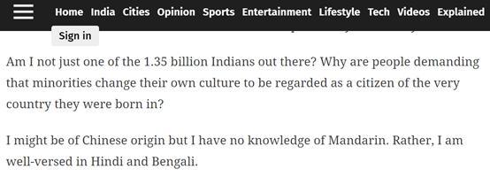 印度华裔怒了:我是印度人,不是中国人