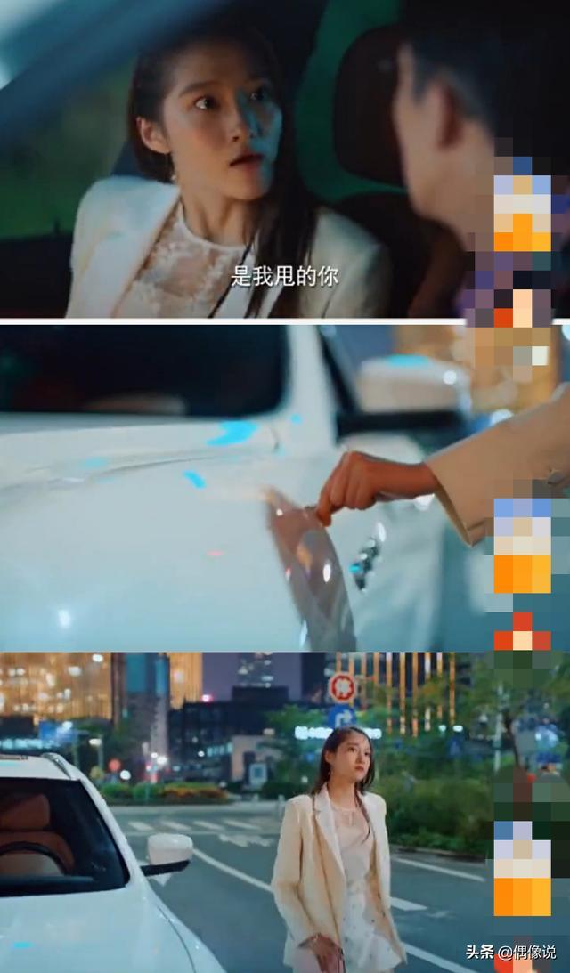 乱小说录目伦200篇《二十不惑》首播,关晓彤饰演的梁爽毒舌自恋又霸气,人设惹争议