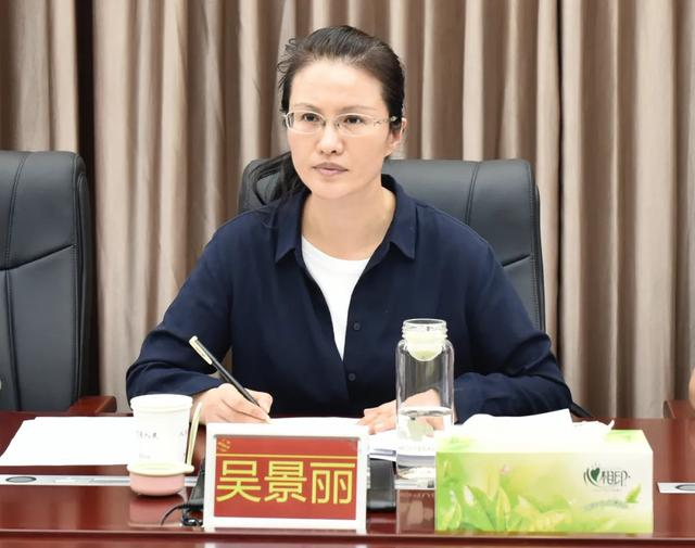 省法院吴景丽副院长到邢台调研指导破产重整审判工作