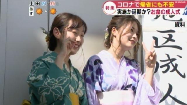 日本盂兰盆节的成人式面临延期或取消