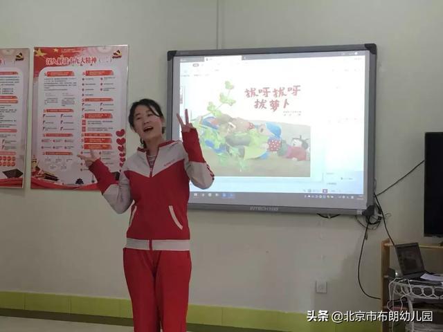 我是小学老师,学校组织老师讲故事比赛我讲什么好呢