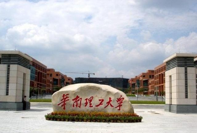 华南农业大学是重点大学吗