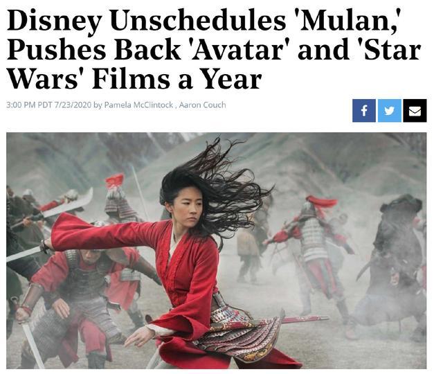 好莱坞媒体报道:迪士尼《花木兰》撤档《阿凡达》系列再推迟一年