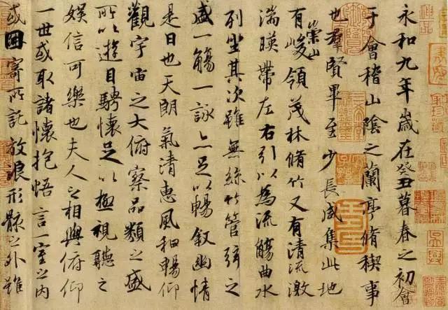 王羲之家谱,人才辈出,极尽文采风流,成一蔚然壮观的文化景象