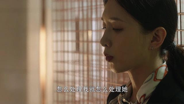 《三十而已》王漫妮:痛快,国产剧女主终于不再圣母了