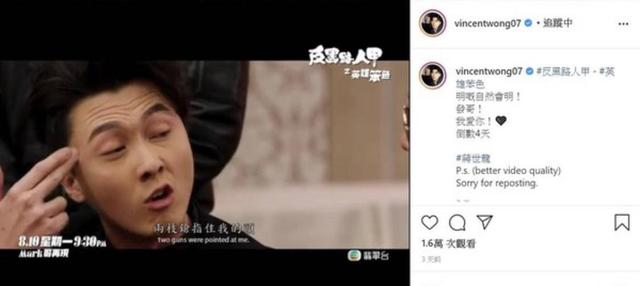 TVB新剧打破常规夹杂经典场景,网友:没看过,监制霸气回应