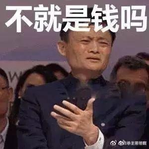 为什么阿里云的王坚博士是心理学博士,却可以做阿里的CTO?