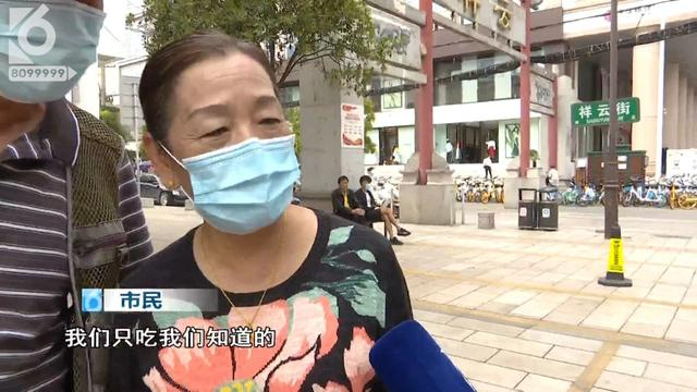 此刻,热搜第一,沸了!#云南吃菌中毒死亡人数超过新冠#话题引发热议