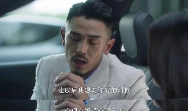 三十而已:梁正贤送车给王漫妮,不愿正面回应关系,遇见海王了