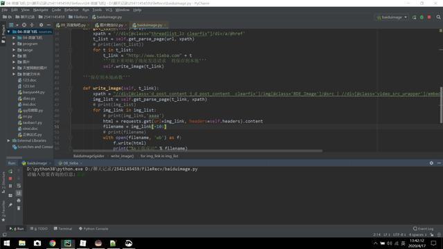 一篇文章教会你利用Python网络爬虫抓取百度贴吧评论区图片和视频