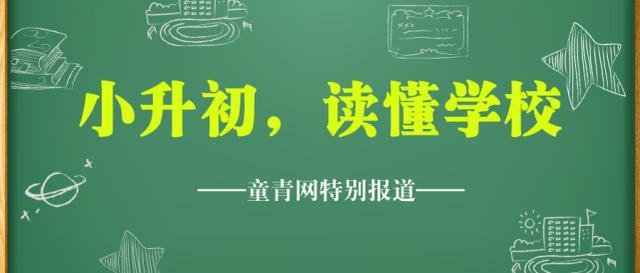 江津双福育才中学什么时间招生,要什么条件才能上,育才中学