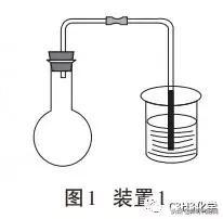 容量瓶漏水对实验的影响是什么