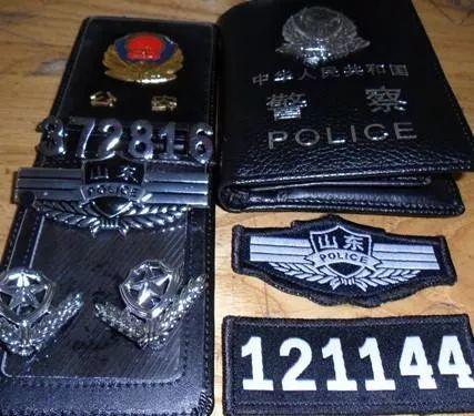 警编号查询(6位数警察编号查询)