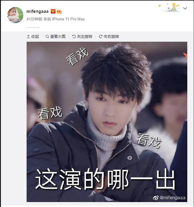 "PCL夏季赛iFTY夺冠!4AM再次上演""剧本杀"",一分之差成功进前六"