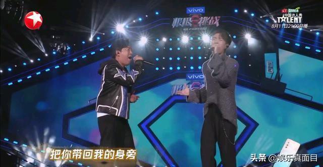 《极限挑战》收官,黄磊孙红雷缺席演唱会,黄渤撑起了全场