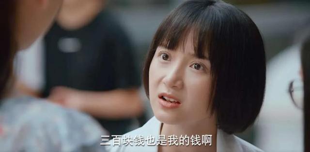 """奔着《小欢喜》英子来的,却被""""姜小果""""圈粉,只因太真实"""
