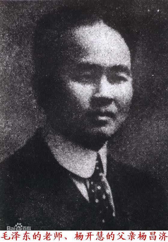 杨昌济是怎么死的