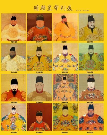 朱由检是明代的第几位皇帝?谁能给明代的皇帝排排顺序?谢谢