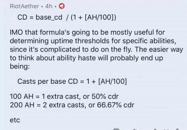 """设计师s11将取消冷却CD?由新机制""""法术加速""""代替,可无限叠加"""