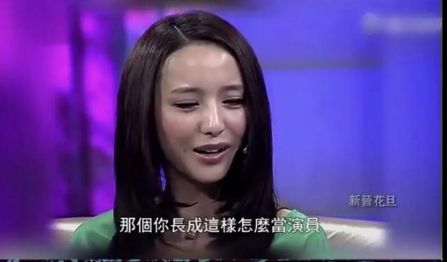 辞演《三十而已》,佟丽娅后悔吗?