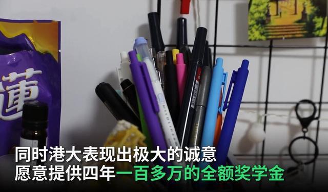 魄力!清北拒收江苏高考状元后,香港大学:我要,外加百万奖学金