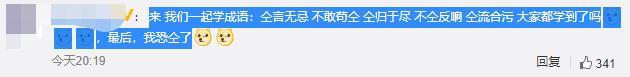 太戏剧!郑云龙被举报后仝卓自曝被打,发文PO照却被指自导自演