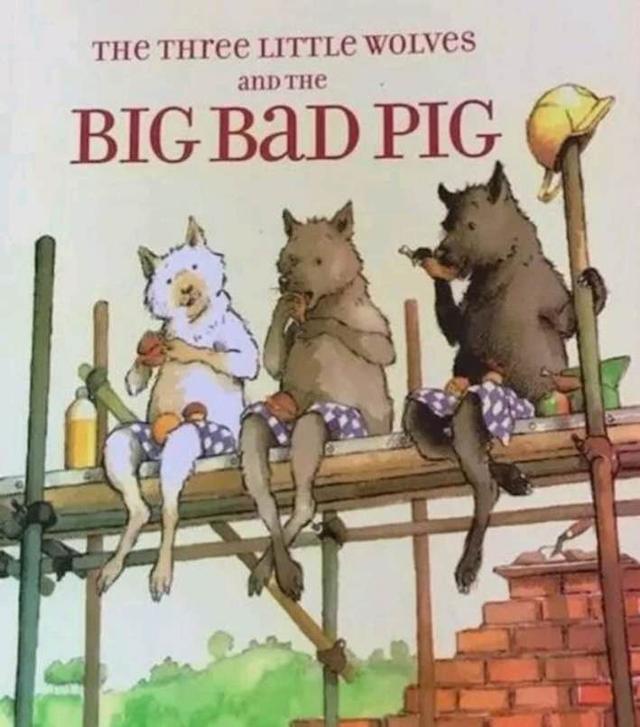 《三只小狼和大坏猪》:浅析孩子的成长需要反惯性思维