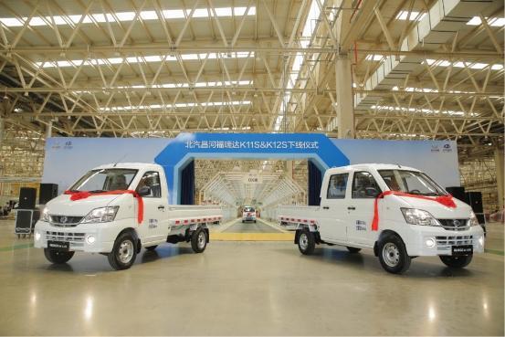 城乡货运小能手 福瑞达K11S/K12S成为新选择