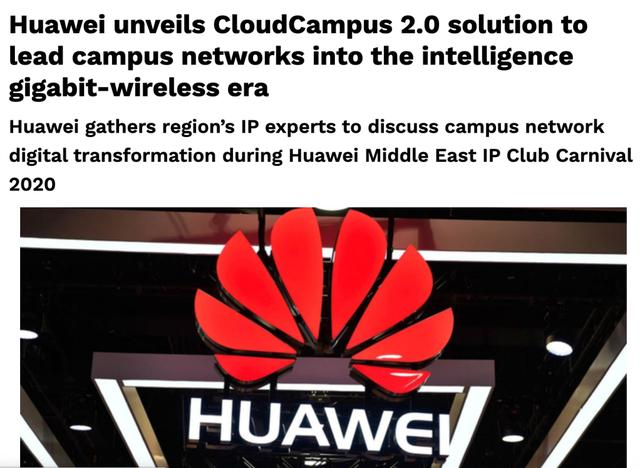 中国出口电商五大趋势,中东电商市场全中了