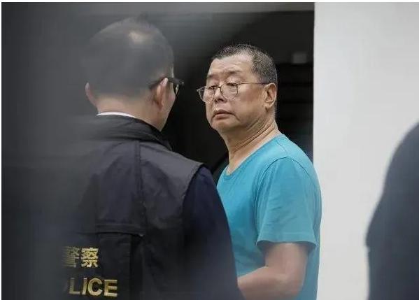 """""""祸港四人帮""""首恶黎智英被捕,汉奸走狗必遭彻底清算"""