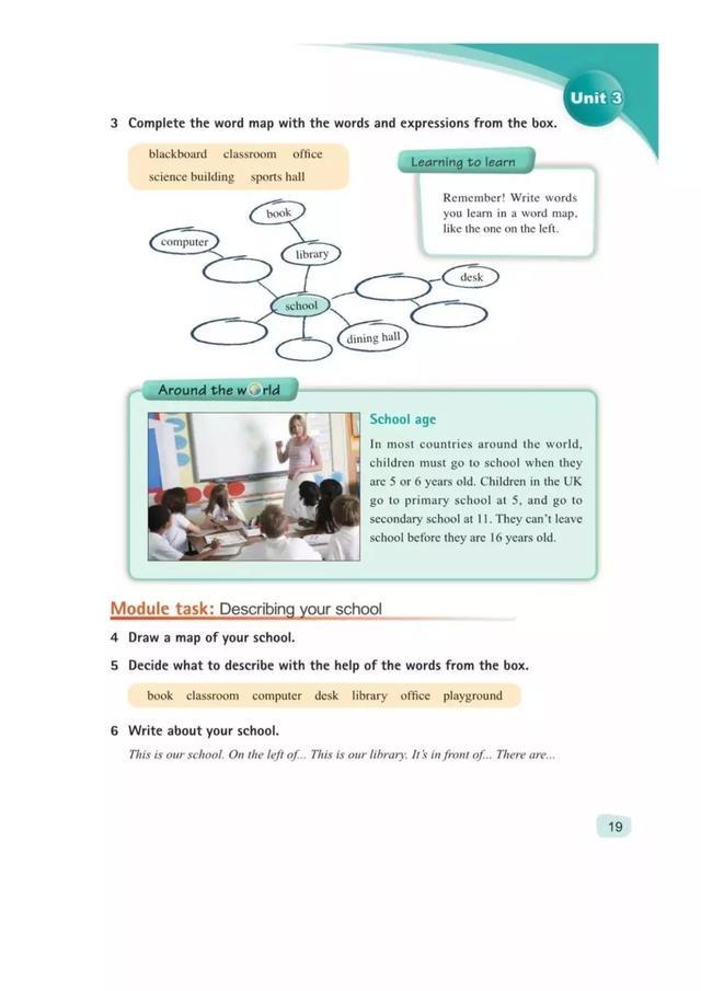 外研版英语七年级上册电子教材同步电子书(可打印,附人教版)