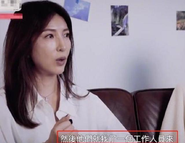 玲花老公辱骂女艺人?王志文带8个助理?女星与工作人员试吻戏?
