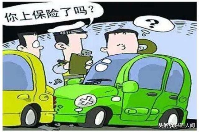 交车险的流程(车险自己去保险公司交)
