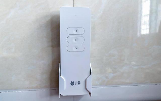 把智能电动窗帘的价格打下来--小益C3智能电动窗帘