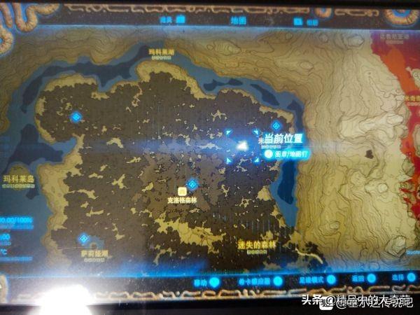 《塞尔达传说荒野之息》全森民武器和宝箱位置一览 森民武器在哪