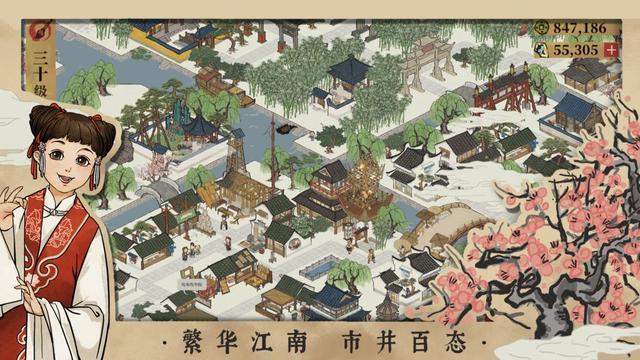 """让我们自己来重建""""天子守国门,君主死社稷""""下的江南风景"""