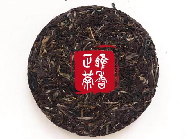 古人描写夏日喝普洱茶优美的诗句