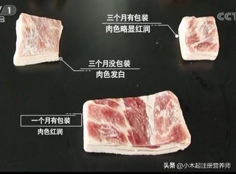 冻肉一般可以保存多久
