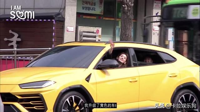 somi开豪车在韩国引起众怒,才19岁开价值两亿多韩元的豪车有错吗