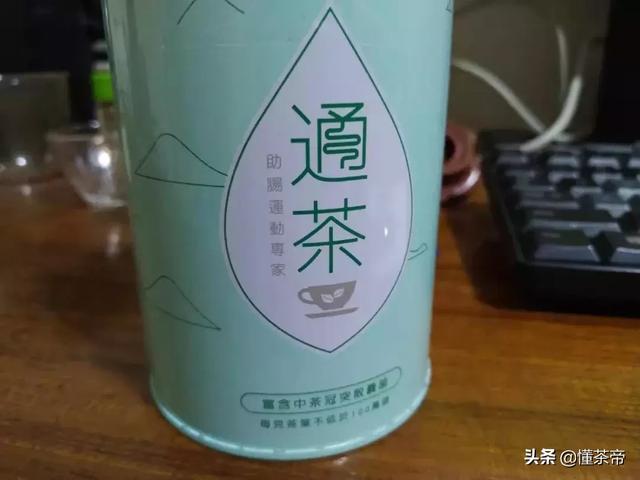 喝什么茶可以缓解便秘啊?