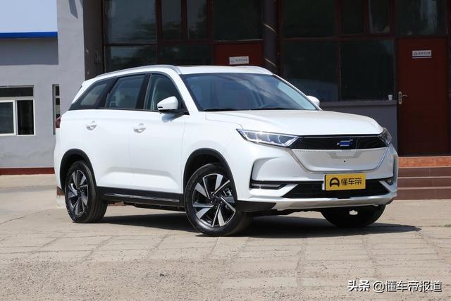 新车 | 长安欧尚X7 EV正式上市 补贴后售15.99-17.99万元