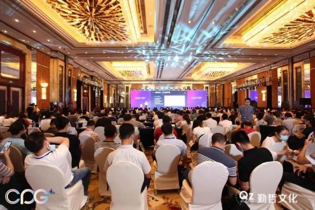"""中国消费品CIO峰会   玄武AI深度剖析""""复活压力下的消费品智能"""""""