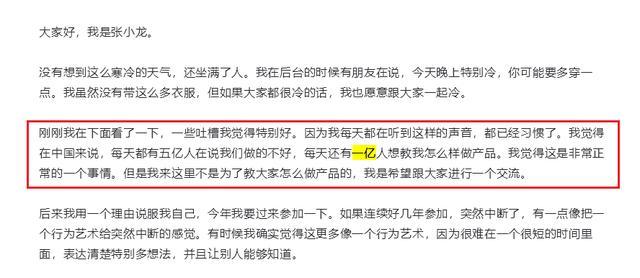 微信拍一拍更新可撤回功能,这么多人讨厌,张小龙还执迷不悟?