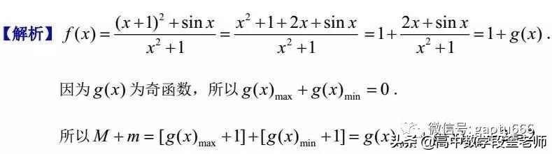 初中习培训数学课:16个涵数题64种打法