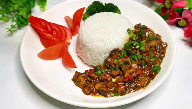 香菇牛肉饭怎么做