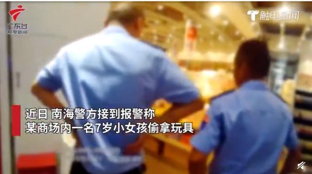 7岁女孩商场偷拿玩具,妈妈选择报警却惹来骂声一片,她错了吗?