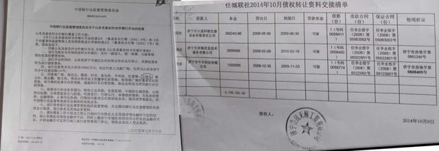 凭借假手续违规办理房产证 山东一不动产局「原房管局」被投诉